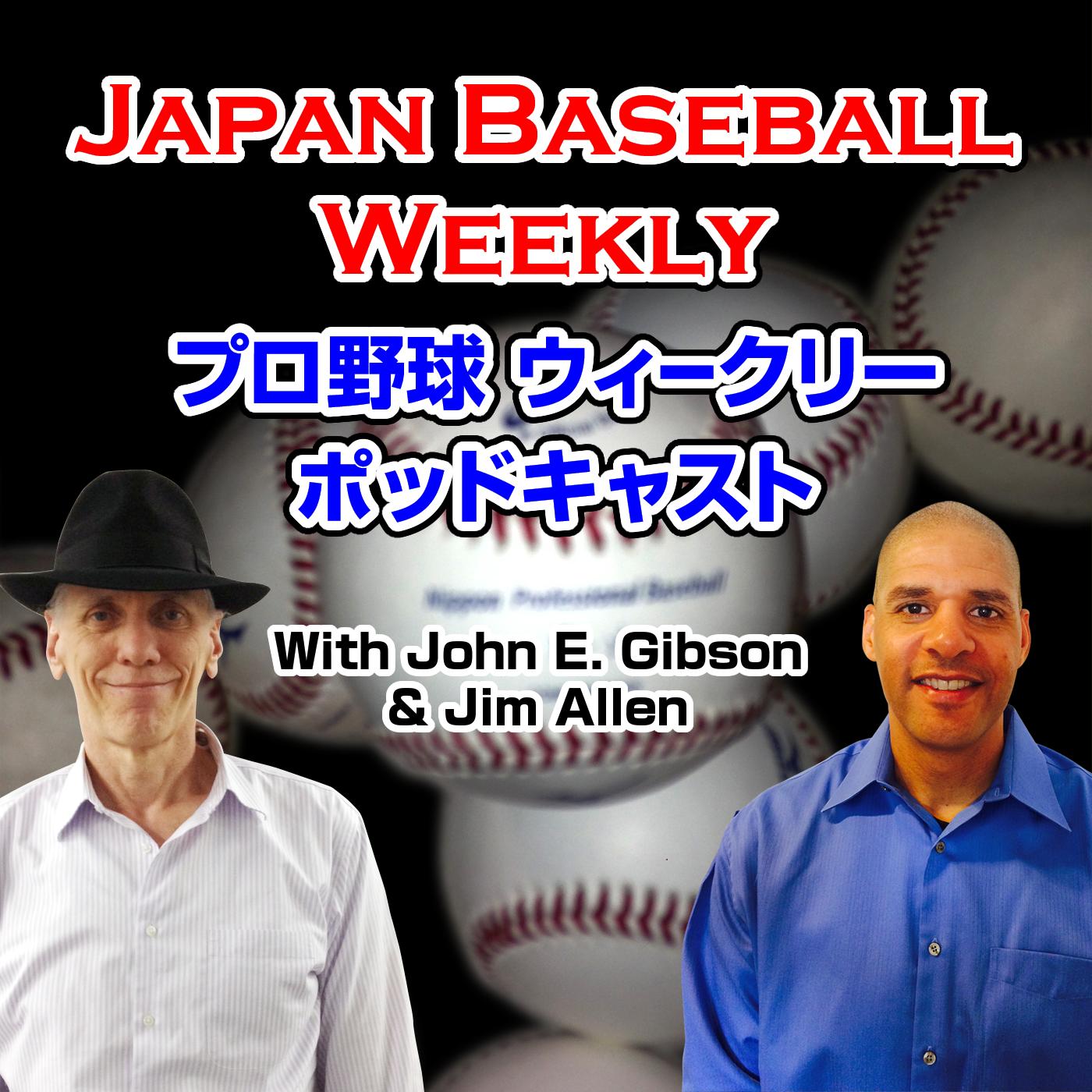 Japan Baseball Weekly